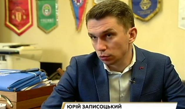 Юрий Записоцкий, фото: Скриншот