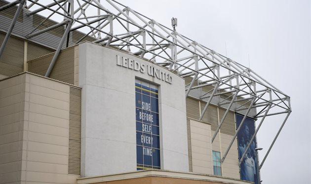 Стадион Лидса, getty images