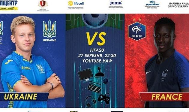 Зинченко против Менди, FIFA 20