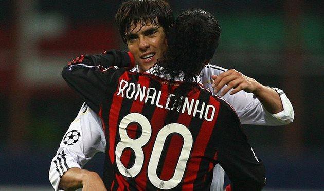 Кака и Роналдиньо, Getty Images