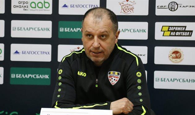 Юрий Вернидуб, Шахтер Солигорск
