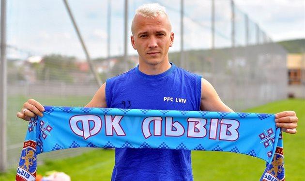 Ярослав Богунов, фото ФК Львов