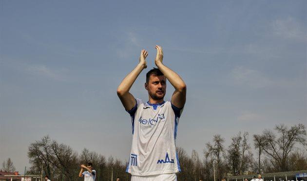 Артем Милевский, фото фК Динамо-Брест