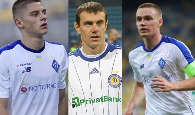 Виталий Миколенко, Андрей Несмачный и Виктор Цыганков