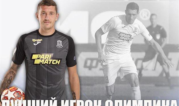 Иван Зотько, Олимпик