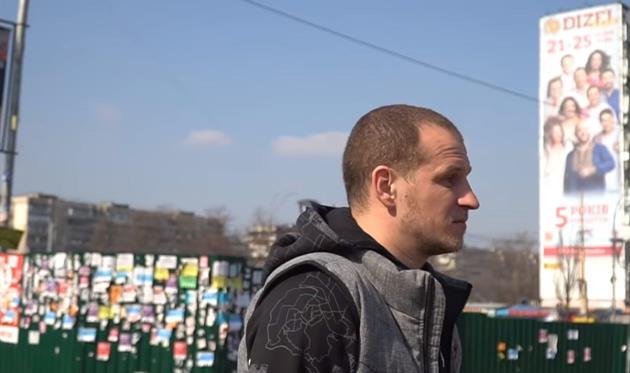 Александр Алиев, фото: Скриншот