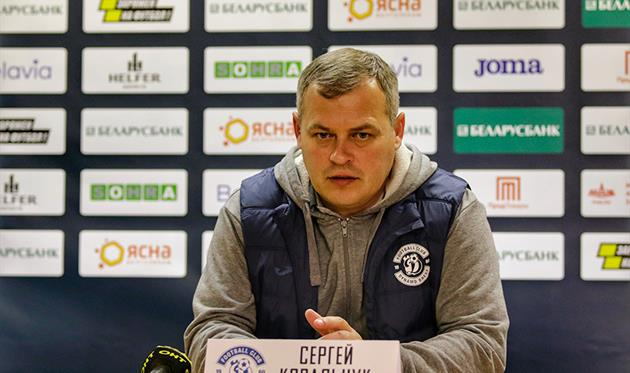 Сергей Ковальчук, Фото: ФК Динамо-Брест