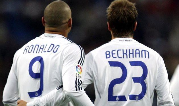 Роналдо и Дэвид Бекхэм, Getty Images