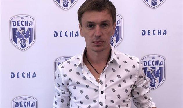 Сергей Старенький, ФК Десна