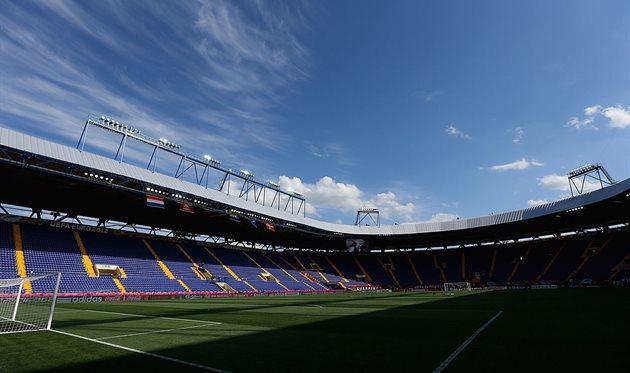 Стадион Металлист, Getty Images