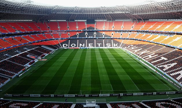 Донбасс Арена, Getty Images