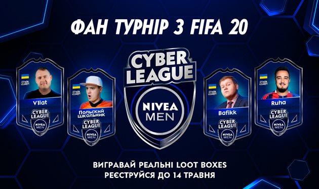 NIVEA MEN запускає турнір для усіх охочих з FIFA 20, в якому будуть розіграні реальні Loot boxes (Реклама)