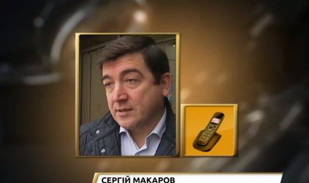Сергей Макаров, фото: Скриншот