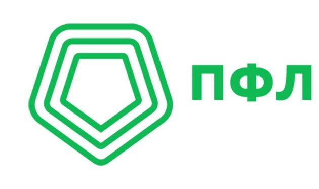 Логотип ПФЛ, фото ПФЛ