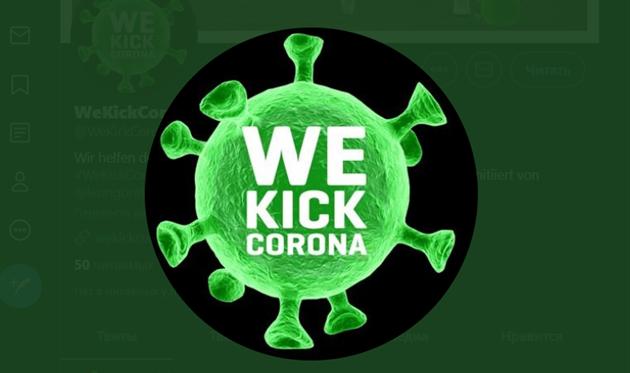 We Kick Corona: самый мощный социальный проект в современном спорте