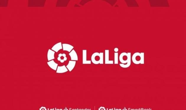 Официально: Ла Лига возобновится 11 июня