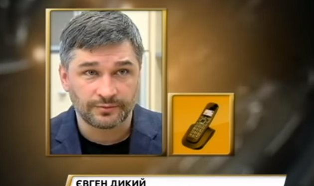 Евгений Дикий, фото: Скриншот