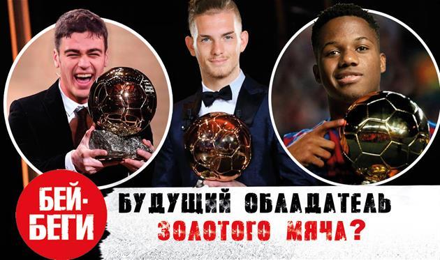 ТОП-10 молодых дебютантов сезона 2019/20 — новое видео на канале Бей-беги