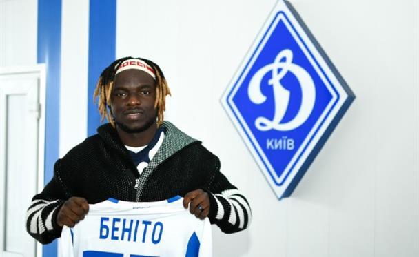 Бенито, фото Динамо
