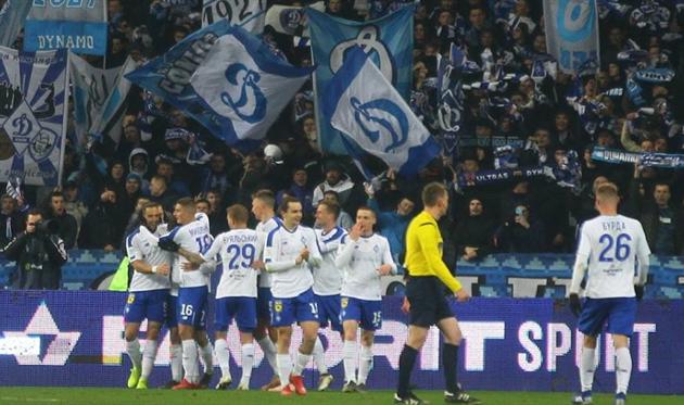 Динамо отмечает забитый гол с болельщиками, ФК Динамо