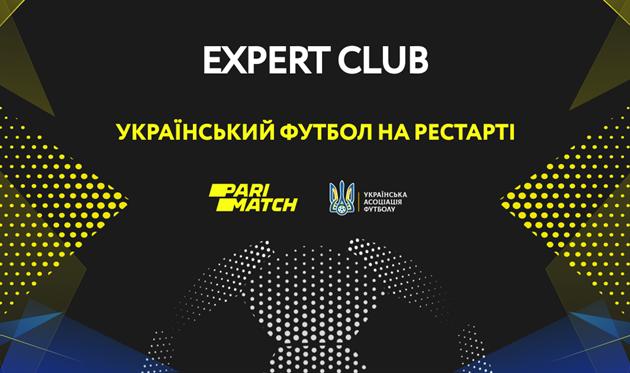Expert club Parimatch повертається!