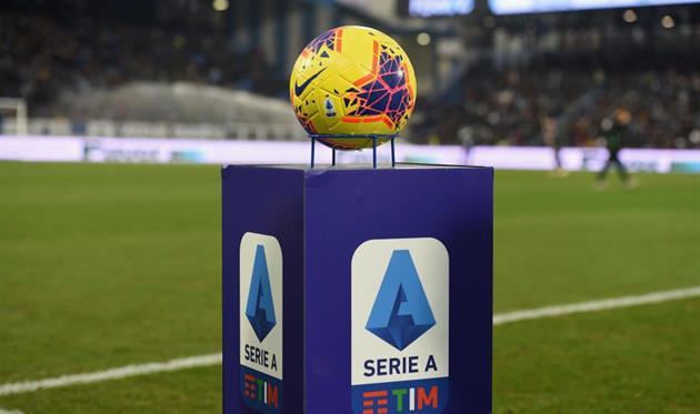 Сезон-2020/21 в Серии А планируют начать 12 сентября