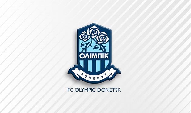 Фото: ФК Олимпик