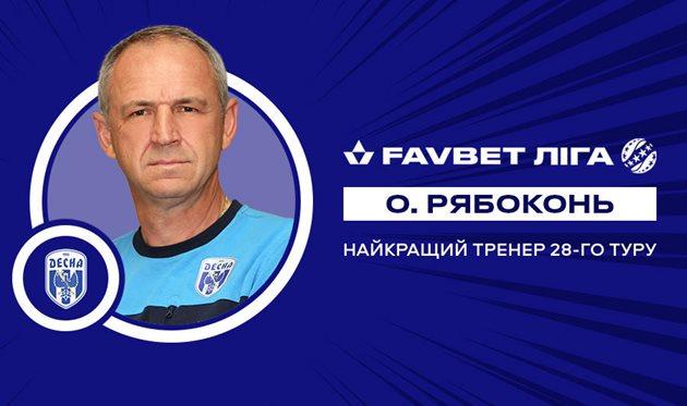 Александр Рябоконь, УПЛ