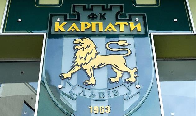 Фото ФК Карпаты