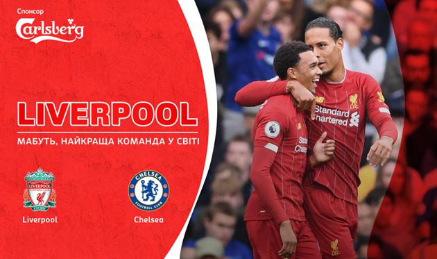 Ливерпуль – Челси, Football.ua/Getty Images