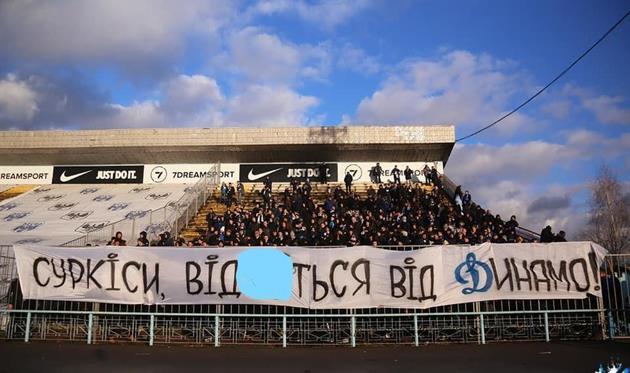 Фото официальной странички ультрас Динамо в Facebook
