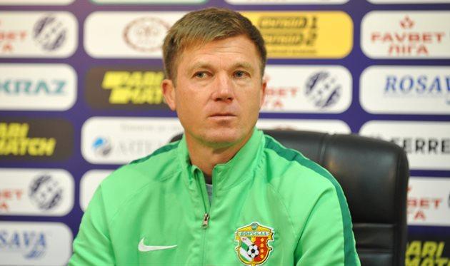 Юрий Максимов, фото ФК Ворскла