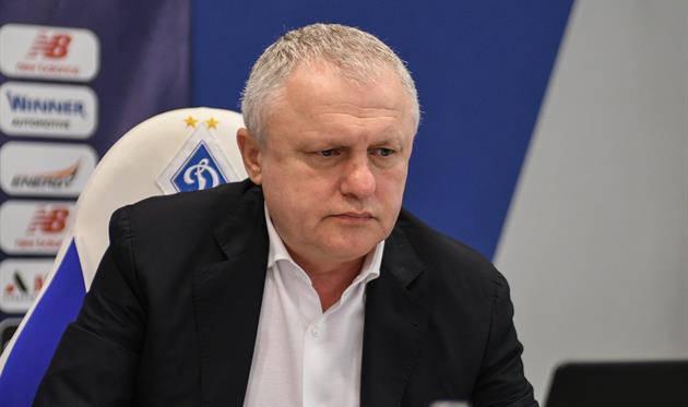 Игорь Суркис, фото ФК Динамо Киев
