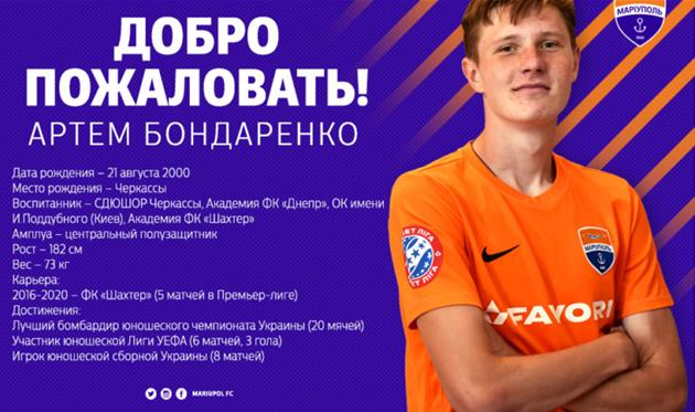 Артем Бондаренко, ФК Мариуполь