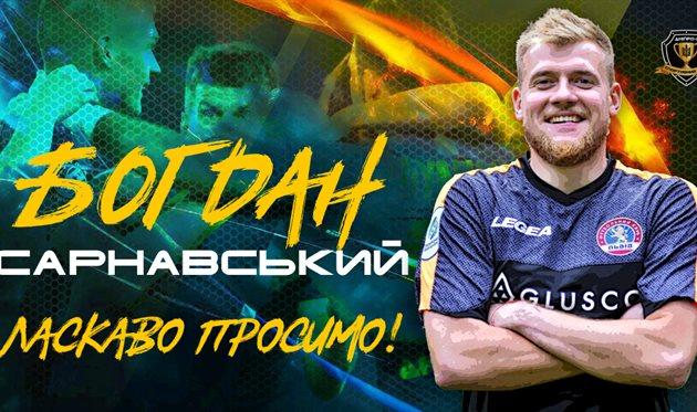 Богдан Сарнавский, СК Днепр-1