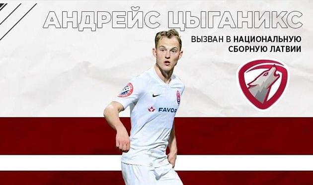 Андрейс Цыганикс, ФК Заря