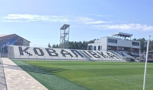 Стадион Колоса, фото Василия Войтюка