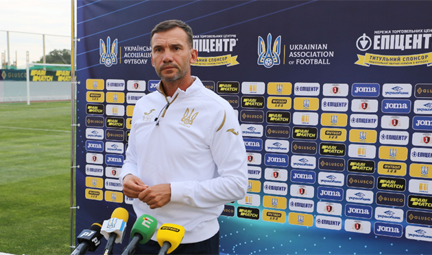 Андрей Шевченко, фото: УАФ