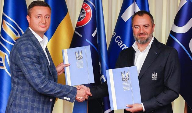 ARBER — офіційний діловий одяг українського футболу!