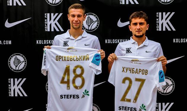 Павел Ориховский (слева), ФК Колос Ковалевка