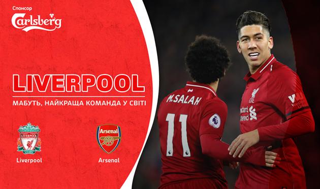 Ливерпуль - Арсенал, Getty Images / Football.ua