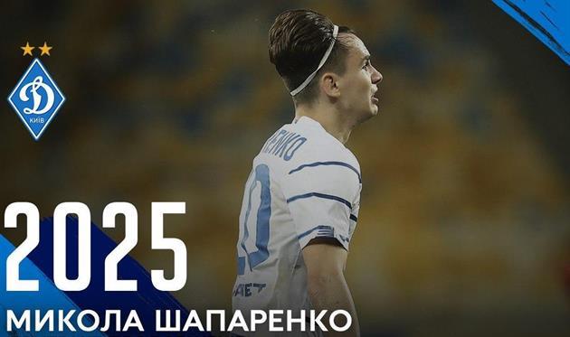 Николай Шапаренко, ФК Динамо