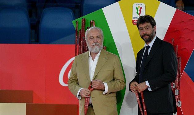 Президенты Наполи и Ювентуса, Getty Images