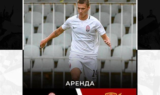 Денис Янаков, ФК Заря Луганск