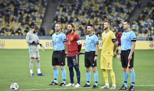 Украина - Испания, фото: УАФ