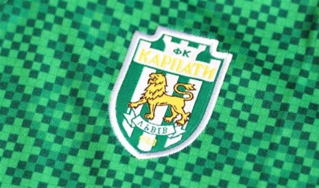 Во Львове создали новый ФК Карпаты