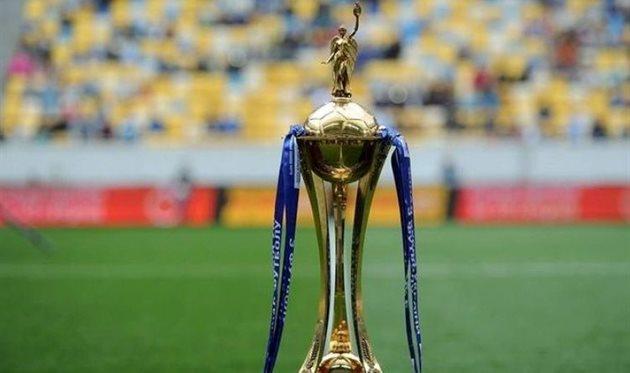 Жеребьевка 1/8 финала Кубка Украины: онлайн-трансляция