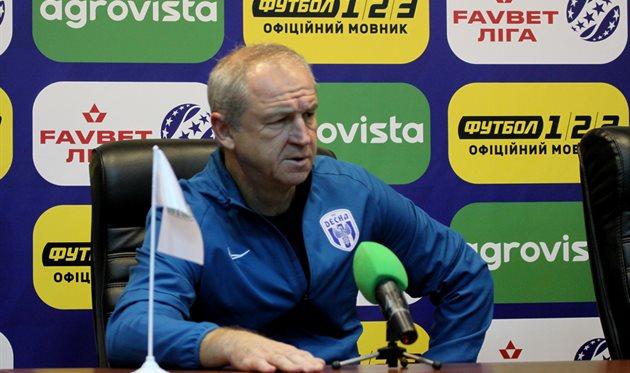 Александр Рябоконь, фото ФК Александрия