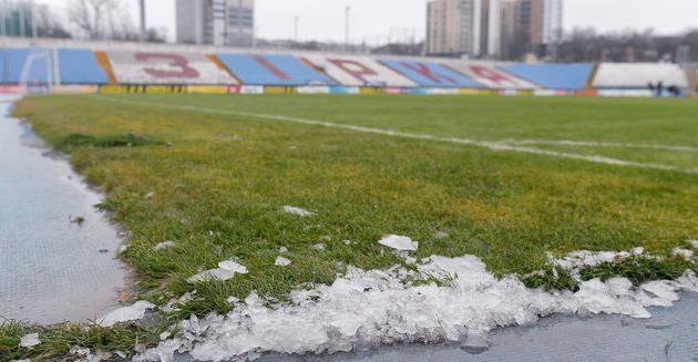 Стадион Зирка в Кропивницком, фото ФК Шахтер Донецк
