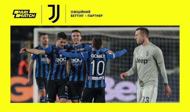 Ювентус — Аталанта, football.ua / Getty Images